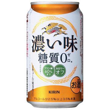アルコール度数の低いお酒4