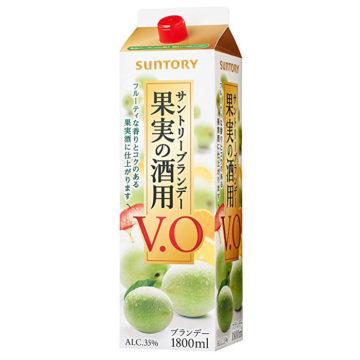 果実酒用ブランデー4