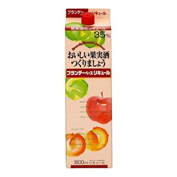 果実酒用ブランデー2