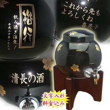 おすすめ焼酎サーバー3