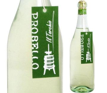 イタリア食前酒6