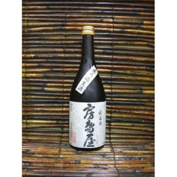 肉に合う日本酒5