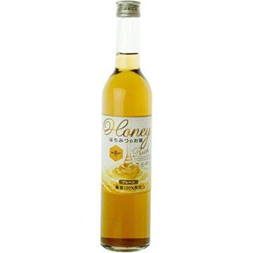 ジュースみたいなお酒9