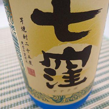 飲みやすい芋焼酎4
