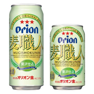 オリオンビールの味4