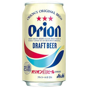 オリオンビールの味1
