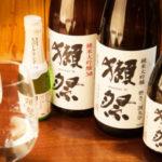 日本酒「獺祭」の味の違いを比較してみた!おすすめのランクはどれ?