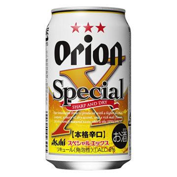オリオンビールの味7