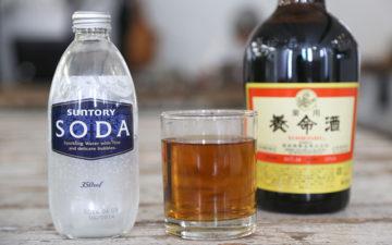 養命酒の炭酸養命酒