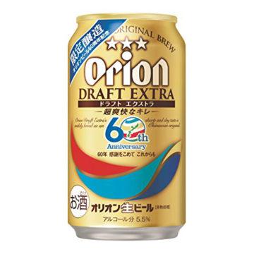 オリオンビールの味3