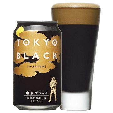 黒ビール銘柄味1
