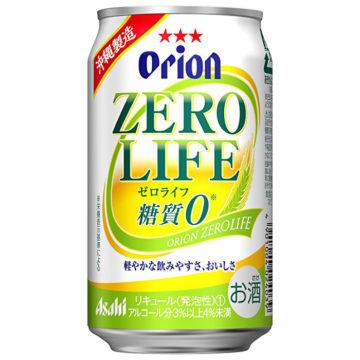 オリオンビールの味8