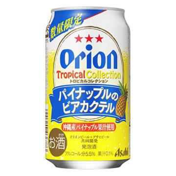 オリオンビールの味5