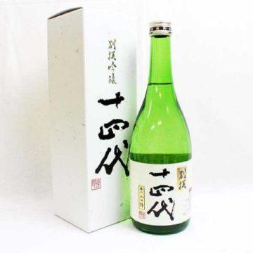 プレゼントにおすすめな2万円以上の高級日本酒1