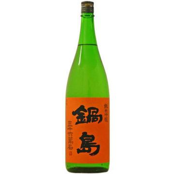 日本酒鍋島のおすすめ銘柄5