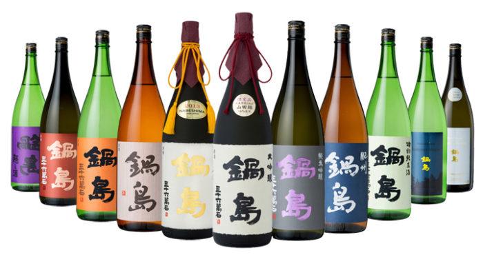 日本酒鍋島の評価