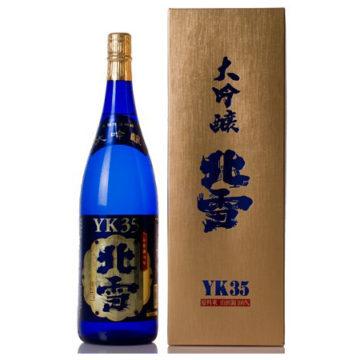 プレゼントにおすすめな5000円クラスの高級日本酒2
