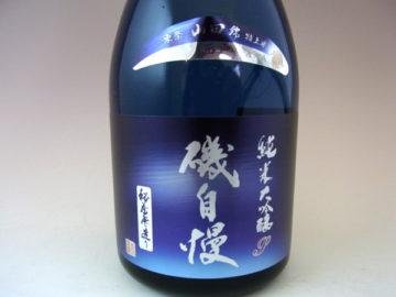 プレゼントにおすすめな1万円以上の高級日本酒2