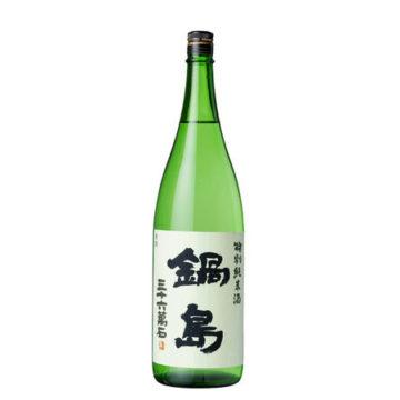 日本酒鍋島のおすすめ銘柄1