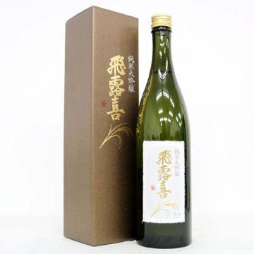 プレゼントにおすすめな5000円クラスの高級日本酒5