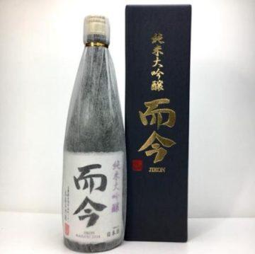 プレゼントにおすすめな2万円以上の高級日本酒2