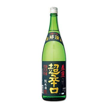 超辛口おすすめ日本酒1