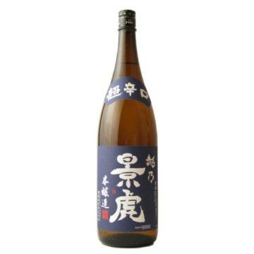 超辛口おすすめ日本酒4