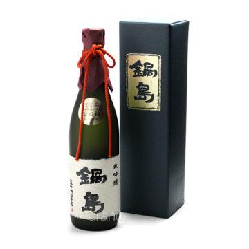 日本酒鍋島のおすすめ銘柄3