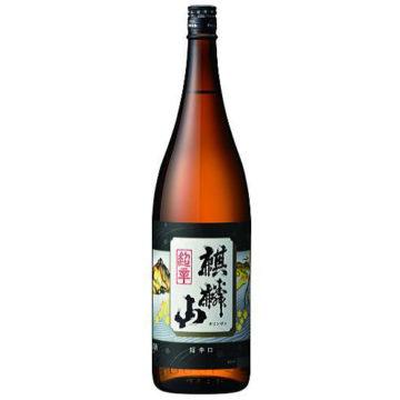 超辛口おすすめ日本酒8