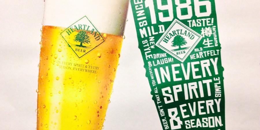 ハートランドビールの特徴