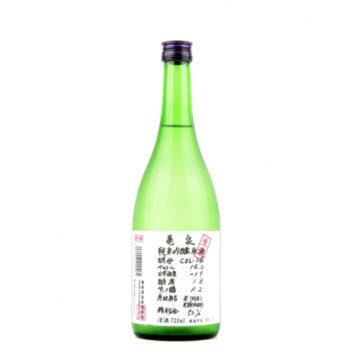 原酒のおすすめ日本酒8
