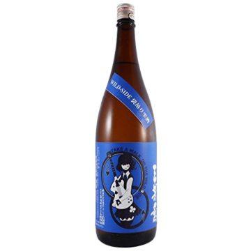 おすすめ無濾過生原酒3