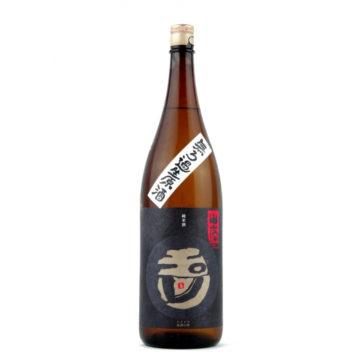 京都おすすめ日本酒1