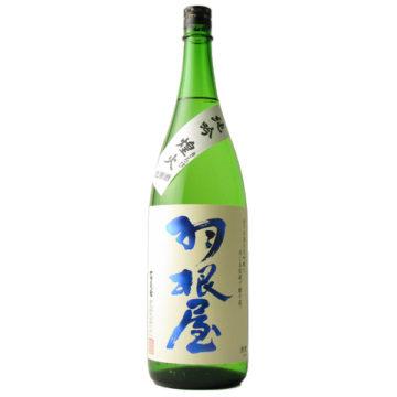 原酒のおすすめ日本酒1