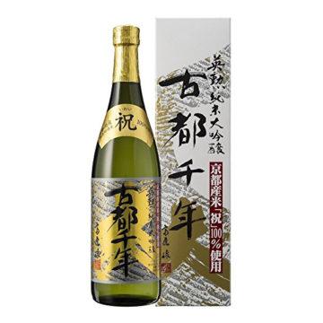 京都おすすめ日本酒4