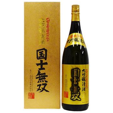 辛口の高級おすすめ日本酒4