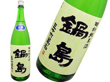 辛口の高級おすすめ日本酒2