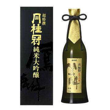 京都おすすめ日本酒7