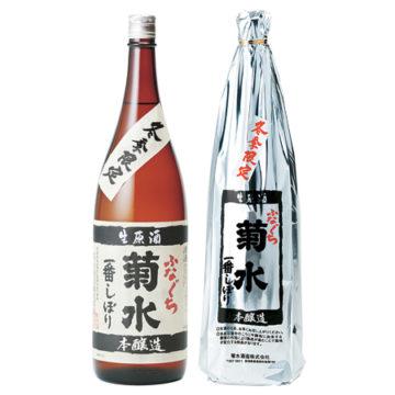 原酒のおすすめ日本酒5