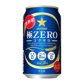 プリン体ゼロおすすめビール2