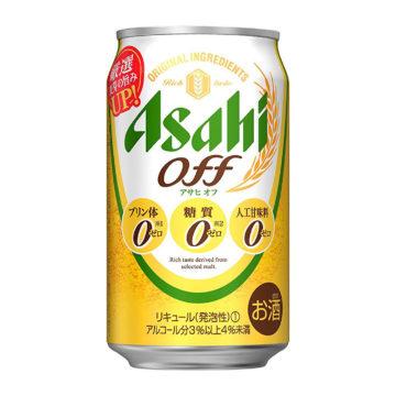 プリン体ゼロおすすめビール6