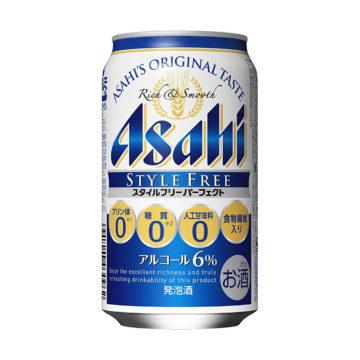 プリン体ゼロおすすめビール5