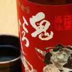 お土産で渡したい地酒「岐阜の辛口日本酒」おすすめ銘柄ランキング
