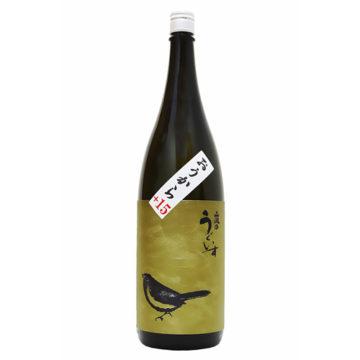 福岡のおすすめ日本酒5