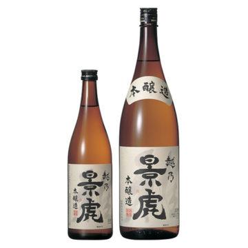 美味しい晩酌の日本酒6