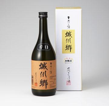 愛媛のおすすめ日本酒7