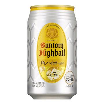 おすすめ缶ハイボール1
