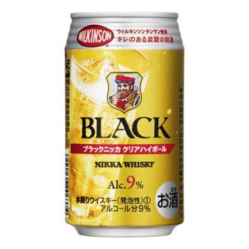 おすすめ缶ハイボール6