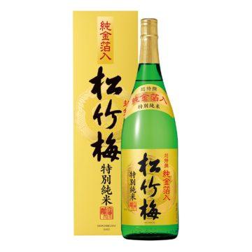 おいしい金箔入り日本酒2