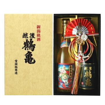 おいしい金箔入り日本酒7